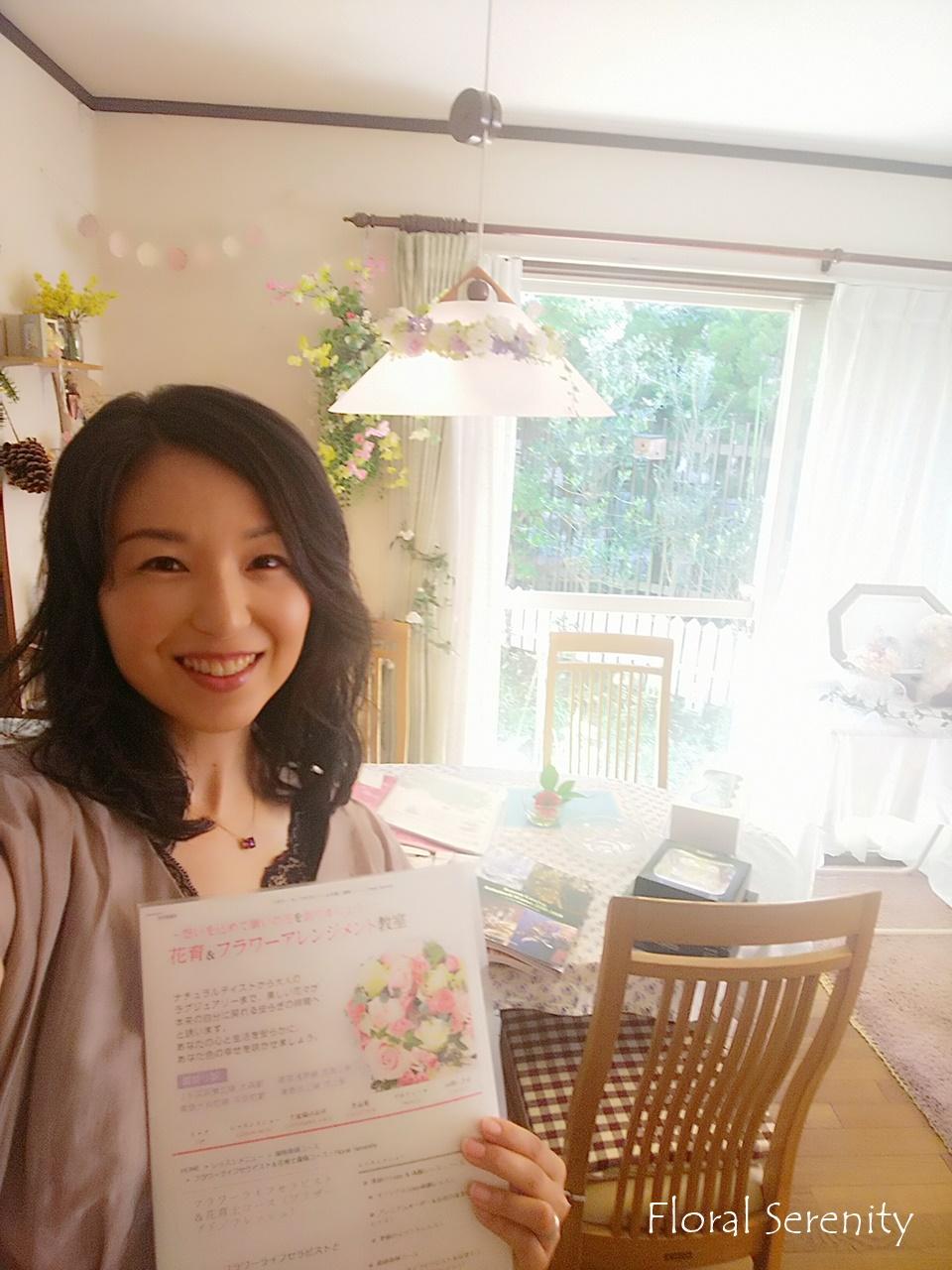 JMFAフラワーライフセラピスト&花育士資格コース