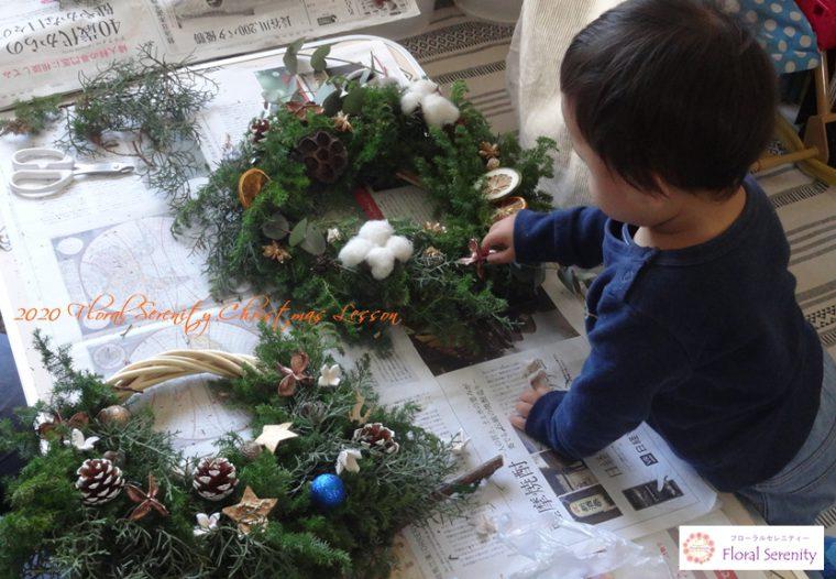 1歳半男の子と手作りクリスマスリースレッスン