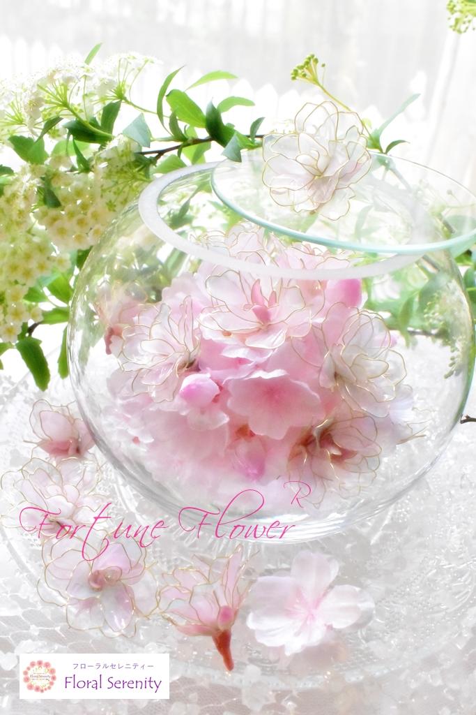 フォーチュンフラワー®桜の思い出箱