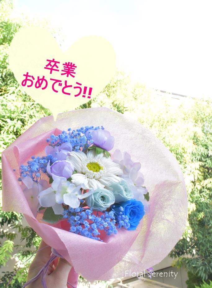 花育士資格取得フローラルセレニティー