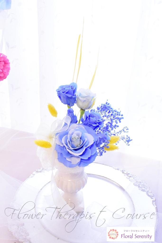 青い花プリザーブドフラワー資格コース