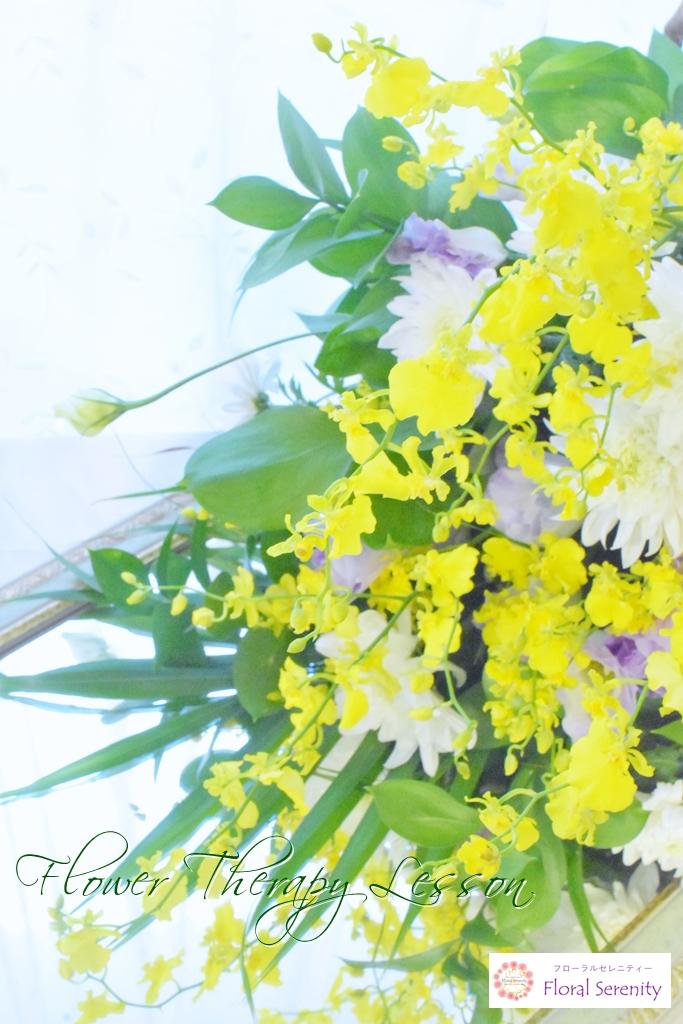 ナチュラルな花かご