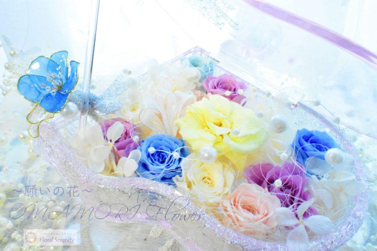 プリザーブドフラワー青いバラ