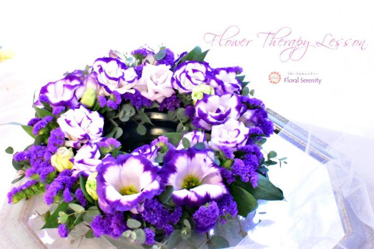 リースアレンジメント紫