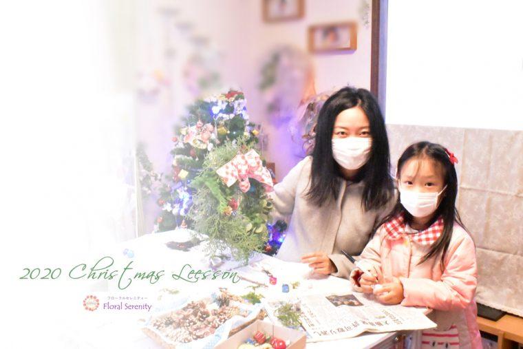 親子で手作りクリスマス2020