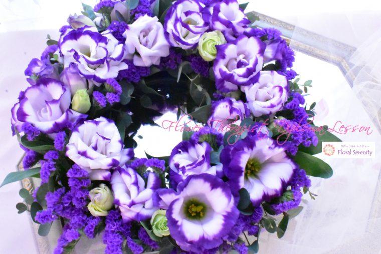 手作りリース紫