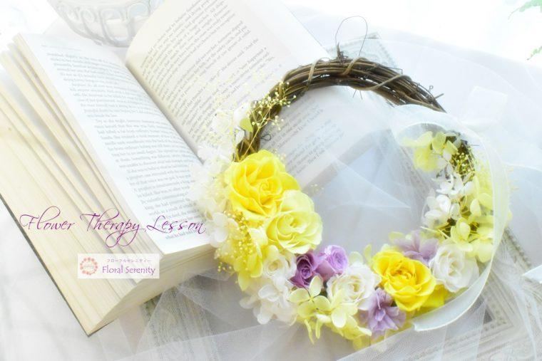 春、黄色、紫、リース、プリザーブドフラワー資格