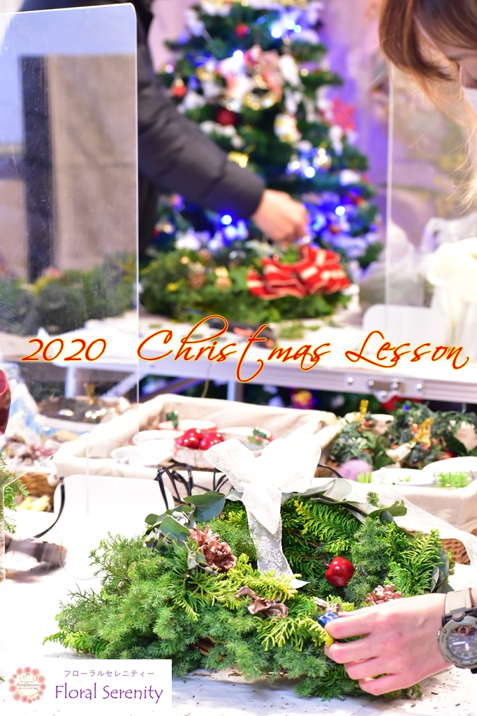 2020年クリスマスリースレッスン