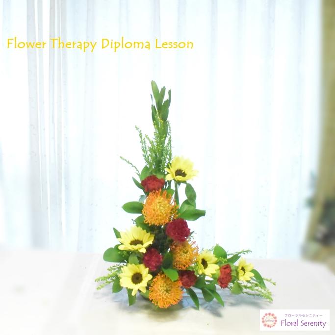 L字シェイプ秋のお花