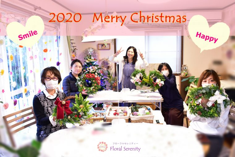ハッピークリスマス2020