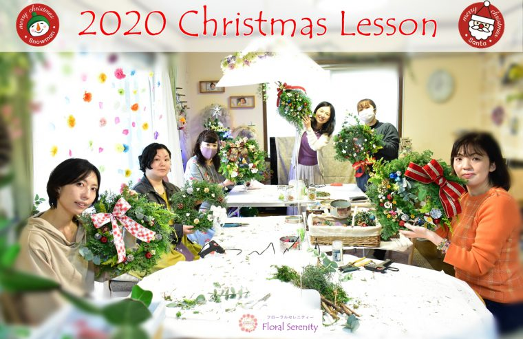 2020 クリスマスリースレッスン