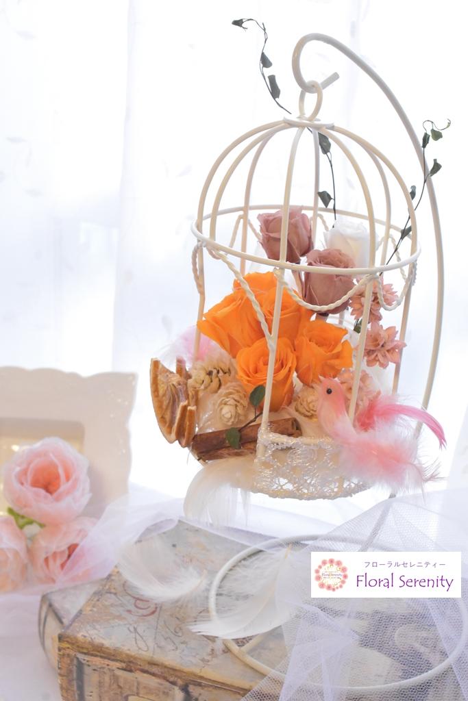 オレンジバラの鳥かごアレンジ