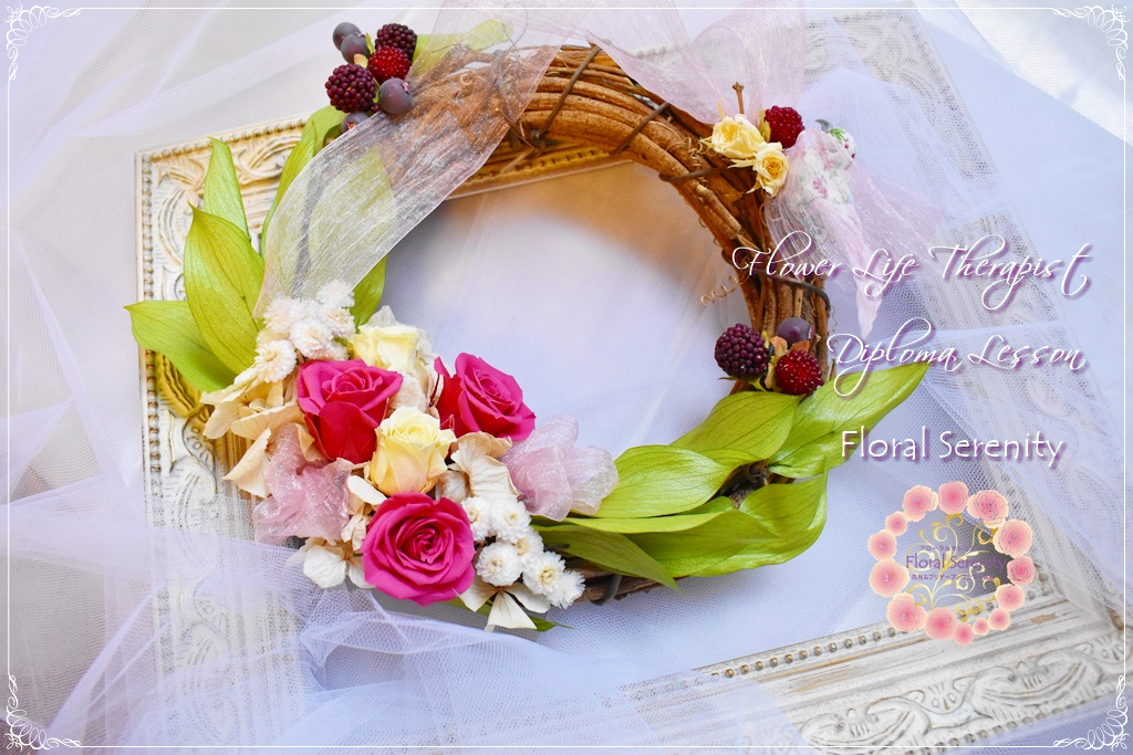 花育士資格コース フローラルセレニティー