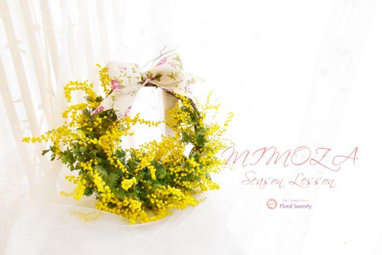 フレッシュミモザ、花柄コットンリボン、手作り