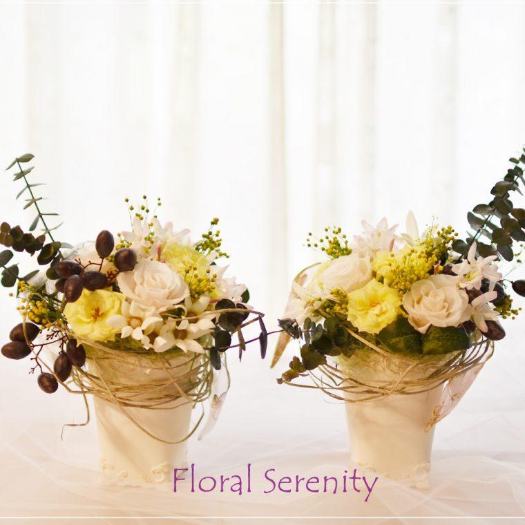 両家贈呈花