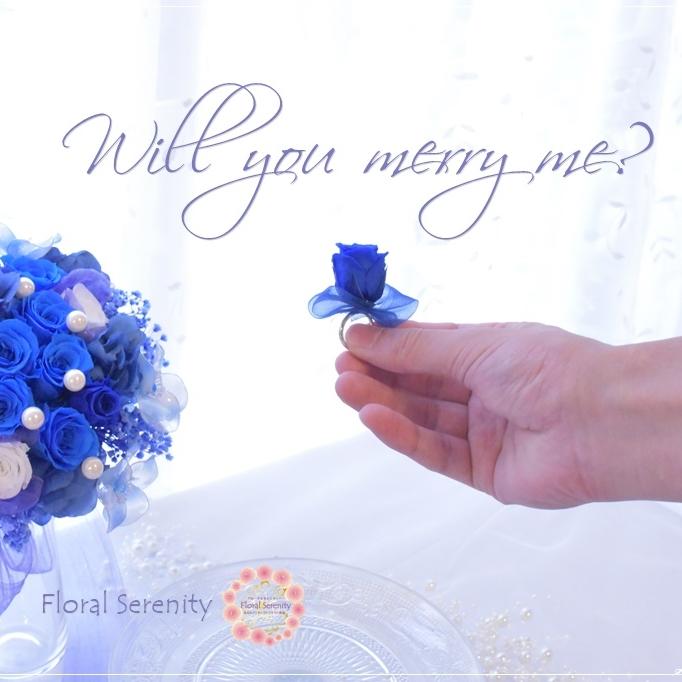 プロポーズ用指輪